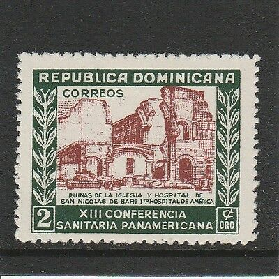 Dominican Republic - 1950 - Ruins Of Church & Hospital - (1V) - Mint Hinged