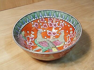 """Vintage Red CHINESE 8"""" BOWL ~ PHEASANT & Cherry Blossom Famille Rose ~ SIGNED"""