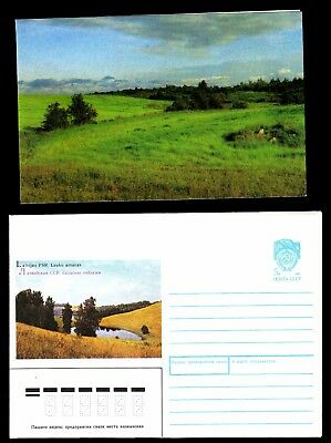 "Latvia - 1990 ""Landscape"" Postal Stationary (Cover + Card)"