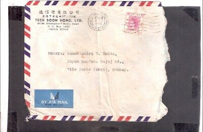 Hong Kong 1960 Air Mail To India Beautiful Lady Face Sculpture 4002 Cover