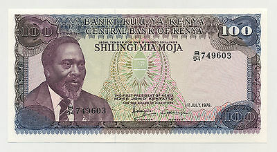 Kenya 100 Shillings 1-7-1978 Pick 18 UNC UNCIRCULATED