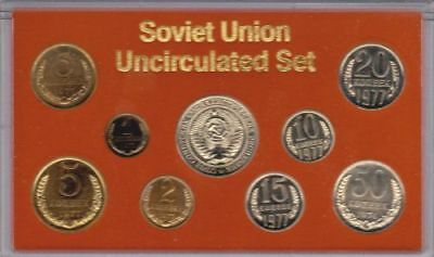 Set of Last Coins of SOVIET UNION Uncirculated