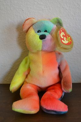 Rare Ty Beanie Baby Babies Garcia Style 4051 DOB 8/1/1995 GREAT STOCKING STUFFER