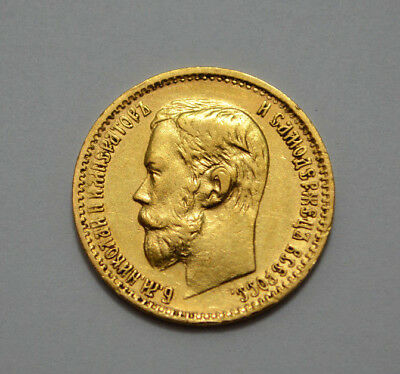 Scarce 1898 А.г. Russia 5 Rouble Gold Coin Imperial Russian Nicholas Ii 5 Ruble!