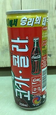 Coca Cola Can Korea Full Rare International Coke