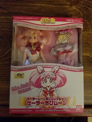 Bandai Sailor Moon Mini Collection Sailor Moon World Sailor Mini Chibi Moon