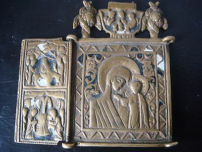 RRR RARE Antique Russian Imperial  bronze icon with enamel 19th century