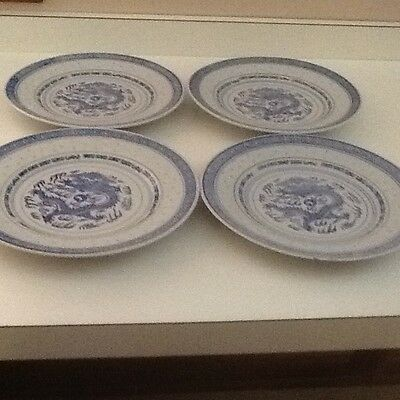 """4 Chinese Blue and White Dragon Rice Eyes Dinner Plate 9"""" Signed Made in China"""
