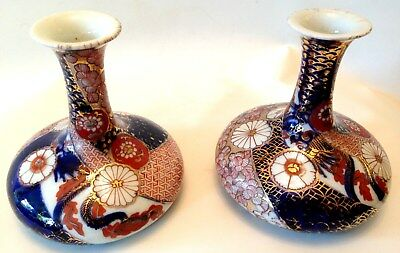 PAIR OF Chinese Japanese VINTAGE / ANTIQUE GOLD IMARI STYLE SMALL VASES 11cm H&W