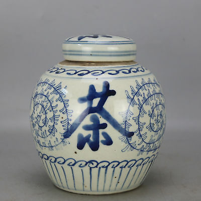 "Chinese old hand-carved porcelain Blue & white""tea""Word  pattern tea caddy"