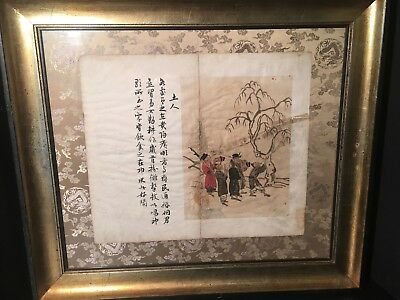 Chinese Imperial Calligraphy And Watercolor Signed