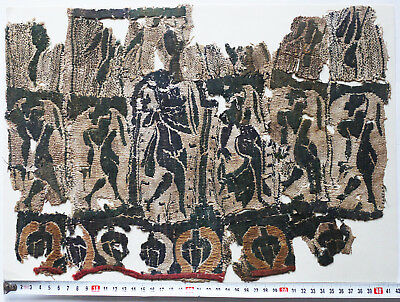 Ancient Coptic Textile Fragment -Dancing People Pattern, 5th/6th/7th Century AD