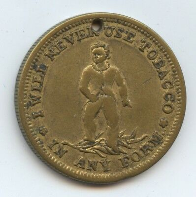 Exonumia Token  I Will Never Use Tobacco (#8545) Old Token 25MM. Carefully Check
