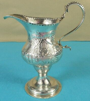 Georgian Sterling Silver Milk Jug Creamer Cow Bird Farmhouse Fences London 1782