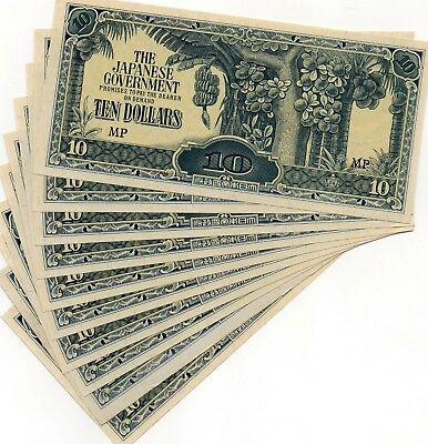 JAPAN Japanese Government Invasion Money from WWII JIM 10 pcs 10 Dollars UNC