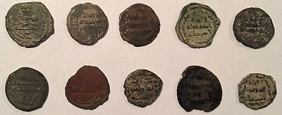 10 AE Islamic coins, for identification
