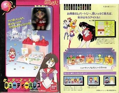 Highly Collectible 1992 Ban Dai Sailor Moon Mars Mini Doll with mini-doll House