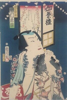Original Kunichika Tattoo Japanese Woodblock Print, Ukiyo-e Edo Period