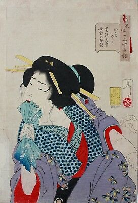 Original Yoshitoshi Tattoo Japanese Woodblock Print, Ukiyo-e Meiji Period