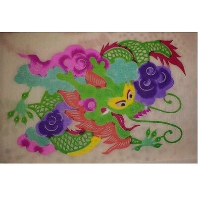 Chinese Paper Cuts -- Folk Dragon
