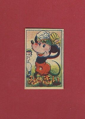 MICKEY MOUSE pitching baseball to BETTY BOOP--VINTAGE 1948 Japanese Menko Card