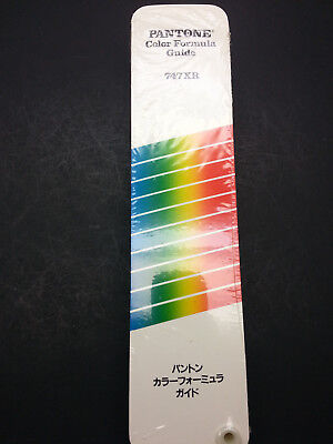 Pantone Color Formula Guide 747XR (Chinese Edition)