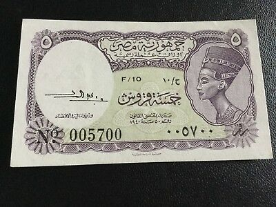Egypt ,, Banknotes  ,5 Piasters Pick 174 signed Emeri perfect Condition Rare