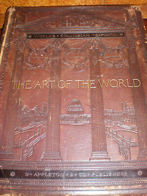 1895  The Art Of The World Illustrated in the Paintings Statuary Architecture I