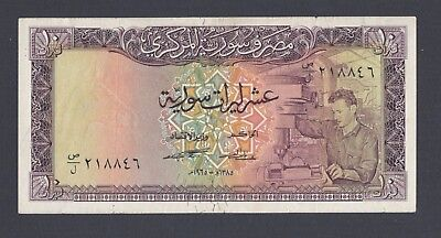 Syria 10 Lira 1965  P95a Issued note VF-XF