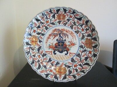 Large Antique/vintage  Imari Japanese Charge Wall Plate 12.5 Inch