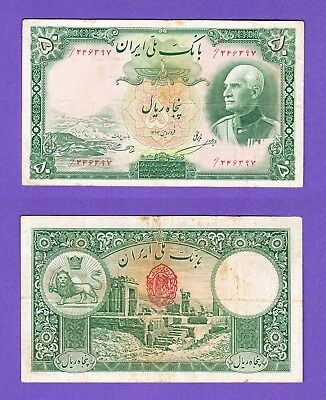 LOT #64  RARE 1  REZA SHAH banknote 50 Rials 1317  Pahlavi P35 Book Value $150