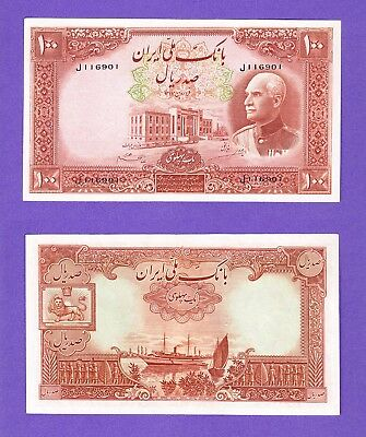 LOT #65  Clean 1 RARE REZA SHAH banknote 100 Rials Pahlavi P36 Book Value $350