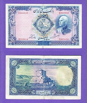 LOT #66  RARE  1  REZA SHAH banknote 500 Rials Pahlavi P37a   Book Value $250