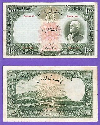 LOT #67  RARE  1  REZA SHAH banknote 1000 Rials Pahlavi P38a   Book Value $350