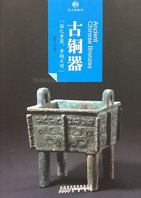 Chinese Ancient Bronzes Collection Asian Ding Gu Antique (Chinese, English)