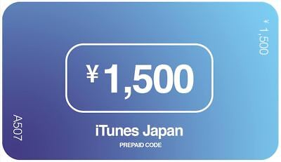 Japan iTunes Card from 1500 to 3000 Yen: Quick and Free Shipping (Japanese)