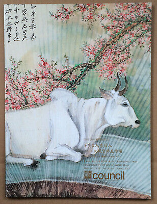 Auction Catalog 2017 Council Great Wind Hall Chinese Painting Calligraphy