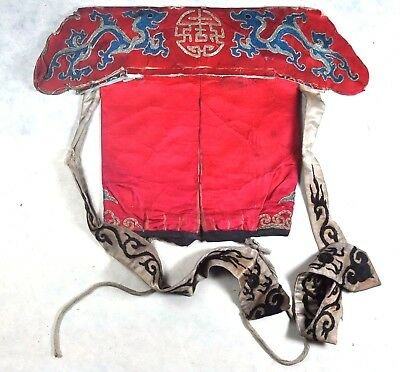 ANTIQUE CHINESE CHINA LADY OPERA THEATER HAT QING SILK FLOWER EMBROIDERY 19ThC