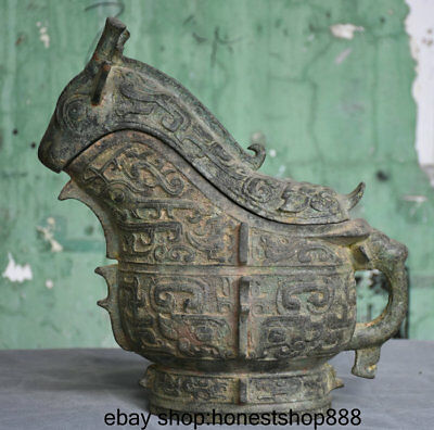 """12"""" Old Chinese Bronze Ware Dynasty Bull Beast Dragon Handle Drinking Vessel"""