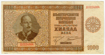 BULGARIA 1942 ISSUE KING BORIS III 1000 LEVA BANKNOTE VERY CRISP VF+XF.PICK#61a.