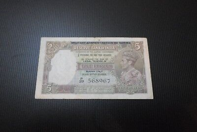 """Reserve Bank Of India 1945 5 Rupees Note George Vi  Ovpt """"burma"""" Pic # 26"""