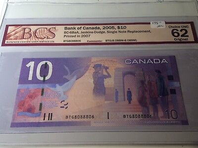 2005 Bank of Canada - $10 Jenkins Dodge Replacement BCS CH UNC 62 - BTG 8088806