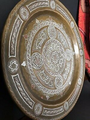 Old Syrian Damascus Inlaid Brass Tray …Star of David / copper & silver inlaid..