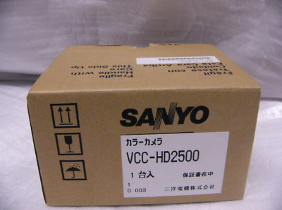SANYO VCC-HD2500 Full HD Network Security Camera