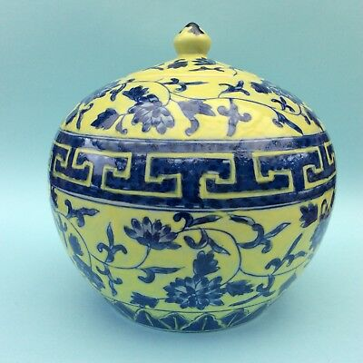 VINTAGE LARGE CHINESE PORCELAIN GINGER JAR Hand-Painted Blue & Yellow Floral Lid