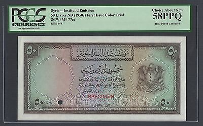 Syria 50 Lira ND(1950's) first issue P77ct Trial Color Specimen AUNC