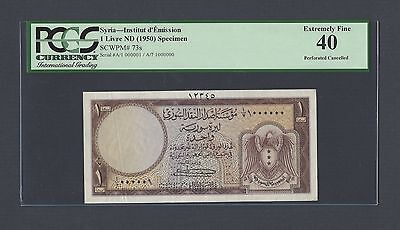 Syria One Lira 1950 First Issue P73s Specimen Extremely Fine