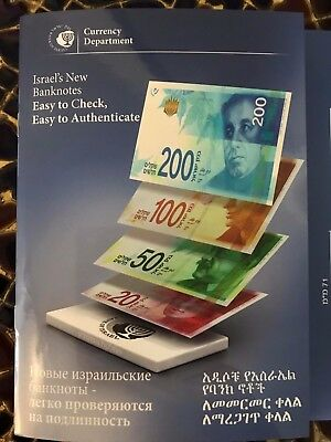 Security Info Brochure - 2017 New Israel Banknotes-Without Notes- Beware Of Fake