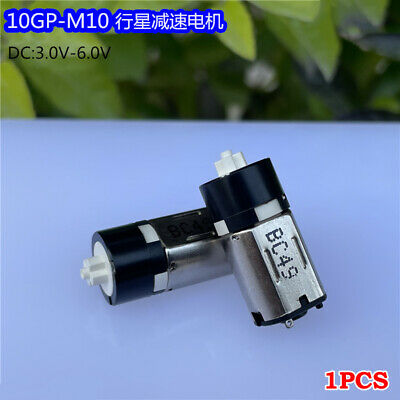 Mini 5mm 2-Phase 4-Wire Planetary Gearbox Gear Stepper Motor Metal Slider Block