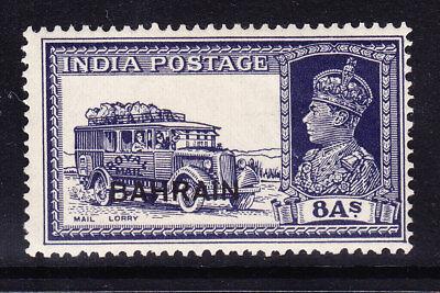 BAHRAIN GVI 1940 SG30 8as of India overprinted - lightly mounted mint cat £325